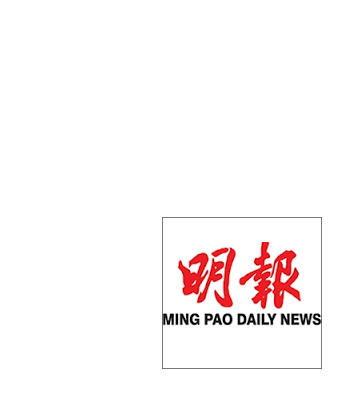 mingpao_icon n