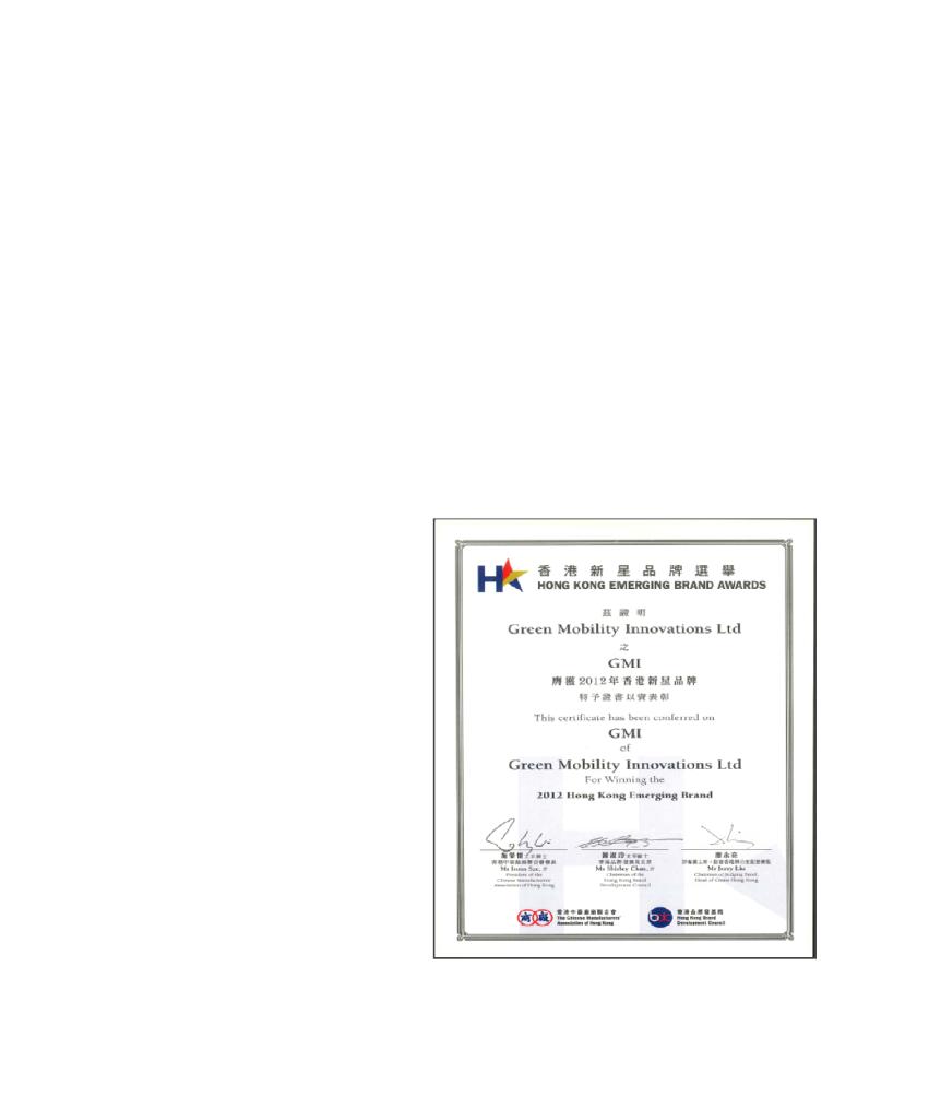 Brand award cert 2012 s