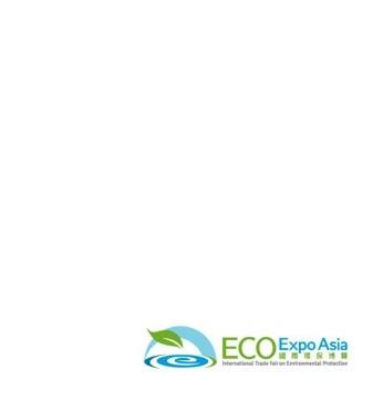 eco_expo_asia_logo