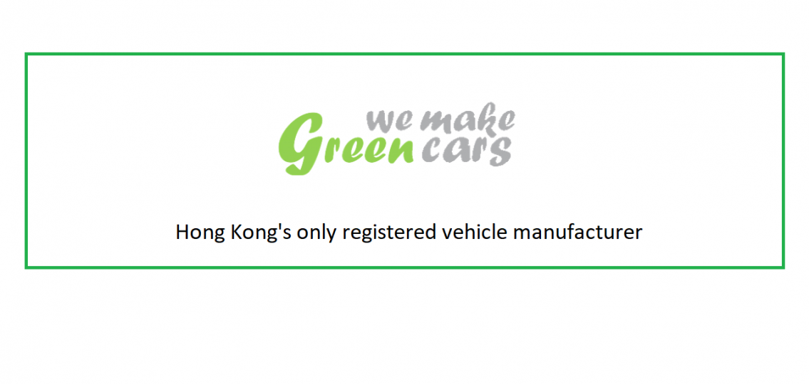 we make green cars