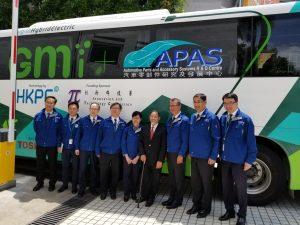Group at HKPC GMI coach