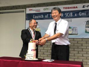 Toshiba1s
